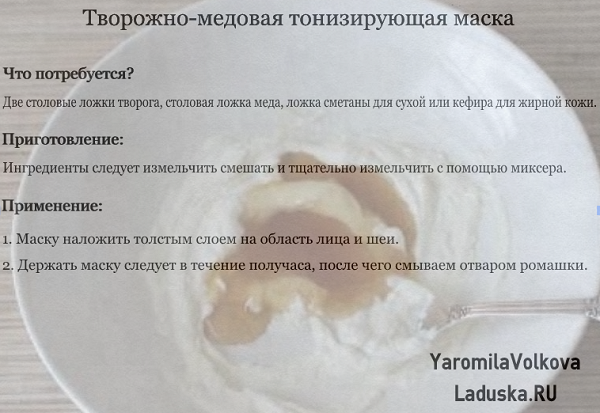 4716146_tvoroznomedovaya (600x413, 366Kb)