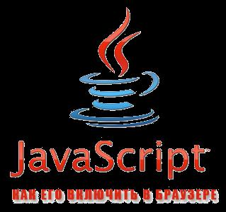 3872337_JavaScript (319x300, 52Kb)