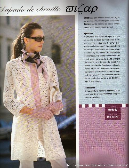 abrigo chaqueta de crochet patron1 (500x651, 313Kb)