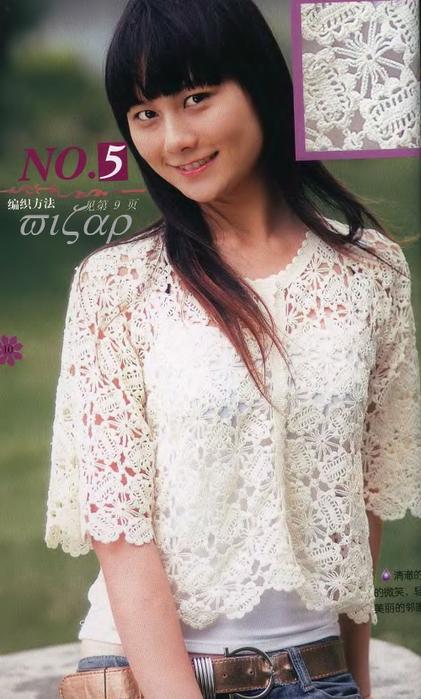 chaqueta de crochet manga corta patrones de crochet1 (421x700, 489Kb)