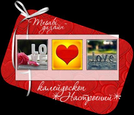 3815384_Bez_imeniy (430x369, 240Kb)
