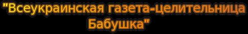 cooltext1398460173 (511x70, 28Kb)