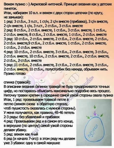 5zWKu_dZ81LE (463x604, 241Kb)