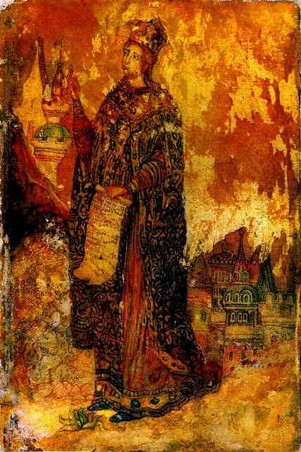 Икона св.Екатерины 1908-10 (428x643, 53Kb)