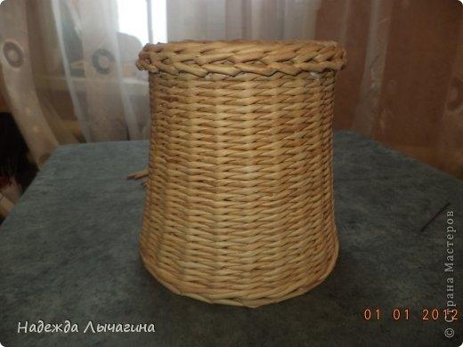 корзинка из газетных трубочек (30) (520x390, 89Kb)