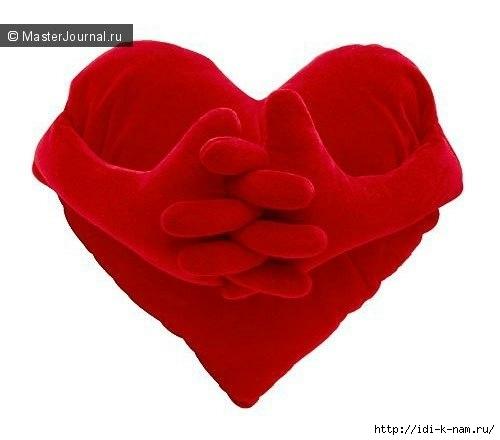 сердце (4) (500x440, 69Kb)