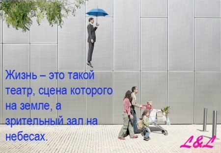 1362898050_www.radionetplus.ru_4 (450x312, 84Kb)
