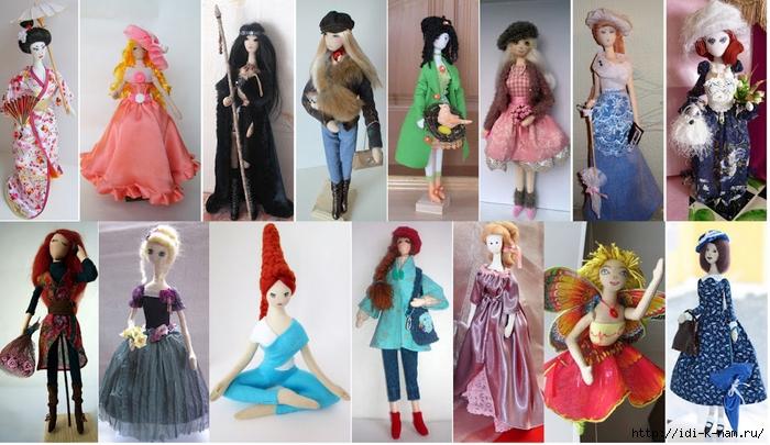 куклы тряпиенсы виды текстильных кукол/4682845_1347434293_izobrazhenie138 (700x405, 269Kb)