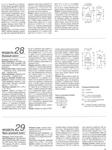 Превью 43 (522x700, 237Kb)