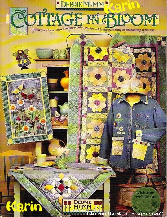 Cottage In Bloom Karin 1 (539x700, 441Kb)