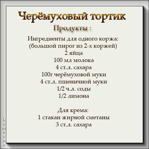 3166706_112454 (500x500, 69Kb)