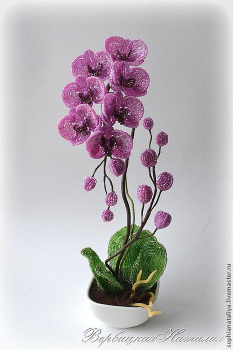 Орхидея из бисера.