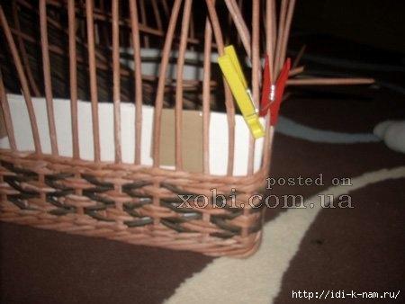 Как сделать газетные трубочки для плетения фото 821