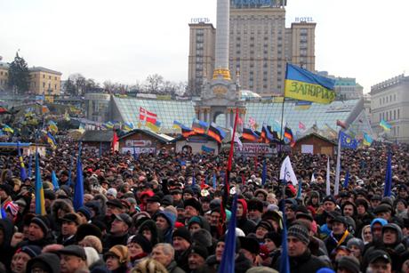 Народное вече в Киеве 19 января (460x307, 182Kb)
