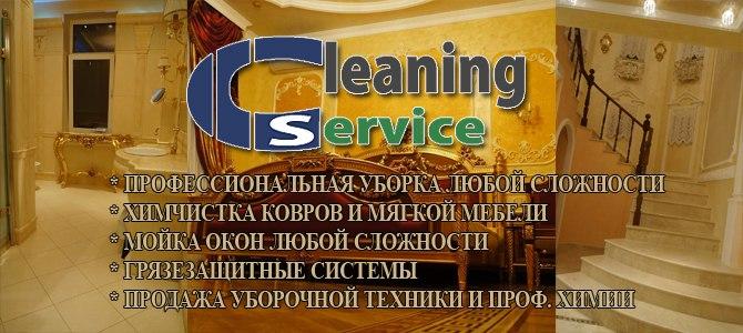 3731083_1_png_jpg_png (670x300, 69Kb)