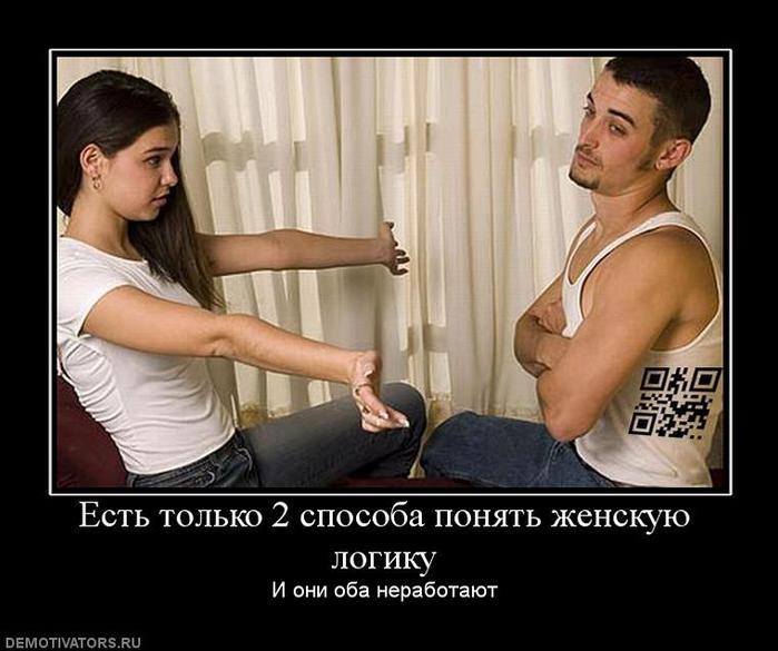 http://img1.liveinternet.ru/images/attach/c/10/109/578/109578147_3573123_demobest21.jpg