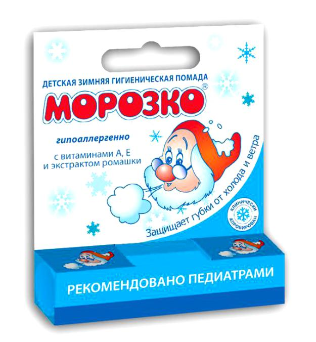 1751107_morozk (625x676, 53Kb)