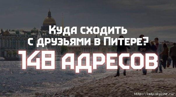 1620062_4vmieJ8ex8 (604x336, 111Kb)
