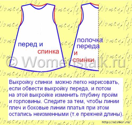 выкройка платья для девочки7 (499x475, 187Kb)