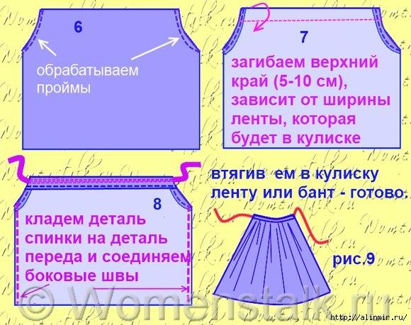 выкройка платья для девочки17 (580x459, 204Kb)