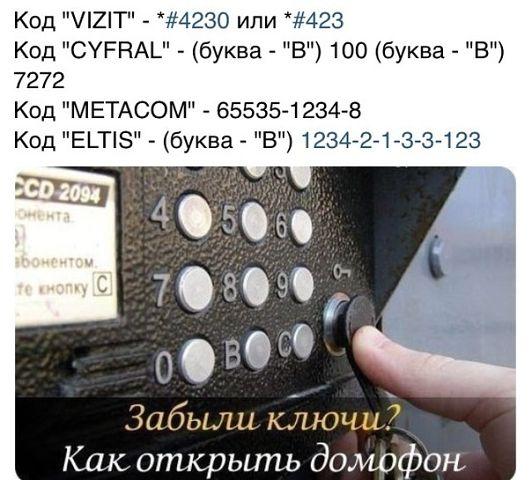 78 (532x480, 51Kb)