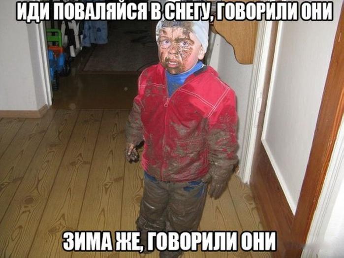 http://img1.liveinternet.ru/images/attach/c/10/109/61/109061433_374607_original.jpg