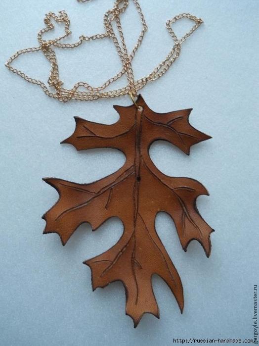 Дубовый лист из кожи и желуди из деревянных бусин (16) (524x700, 233Kb)