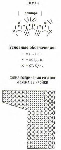 bPnJYgna-yE (245x600, 78Kb)