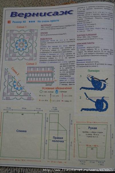 CYYtp5C6Pk8 (402x604, 188Kb)
