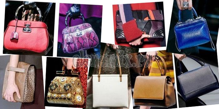модные сумки/4348076_12 (700x350, 77Kb)