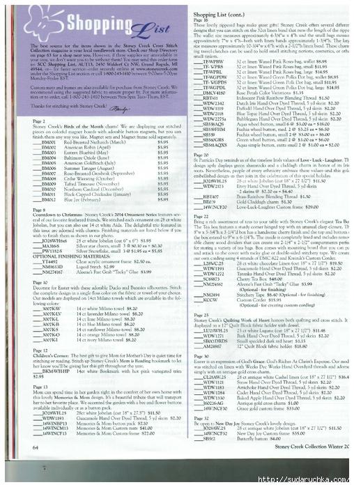 Stoney Creek Winter 2014 064 (508x700, 343Kb)