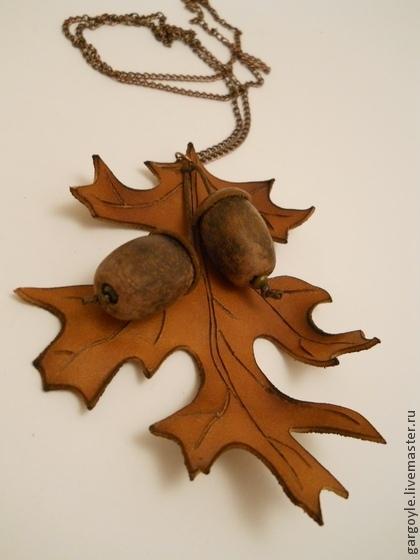 дубовый лист из кожи (1)