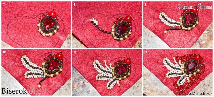 Вышивка на фетре бисером мастер класс