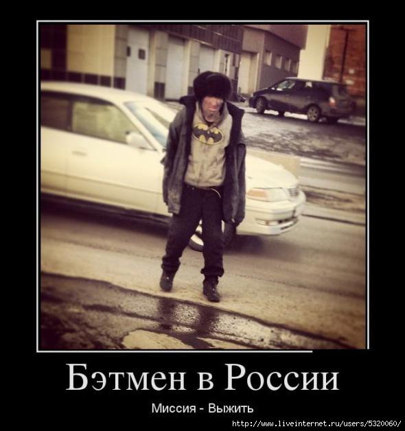 http://img1.liveinternet.ru/images/attach/c/10/109/626/109626739_8d7f5e72fde7f3f39a2282382a3_prev.jpg