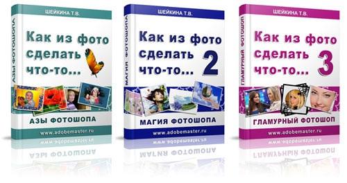 booki3 (500x264, 60Kb)