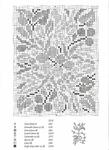 Превью Fiori-antichi-5 (2) (508x700, 232Kb)
