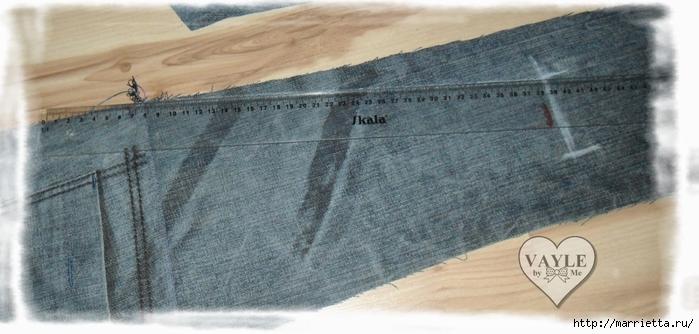 Как сшить жилет из старых джинсов (13) (700x334, 189Kb)
