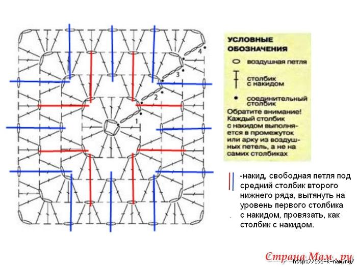 квадрат (9) (700x525, 202Kb)