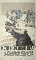 что творили гитлеровцы с русскими прежде чем расстрелять, что творили гитлеровцы с русскими женщинами, издевательства фашистов, фашистские палачи, фашистские изверги, зверства фашистов, смерть фашистам, ненависть к врагу