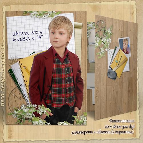 1391189506_planshet_dlya_shkol_nikov_kollazh_na_stole (500x500, 322Kb)