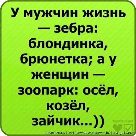 x_2062c59b (450x450, 153Kb)