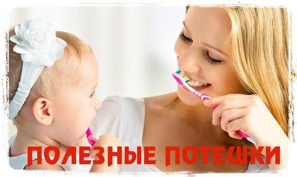 Как привить хорошие привычки малышу с помощью стишков (604x361, 45Kb)