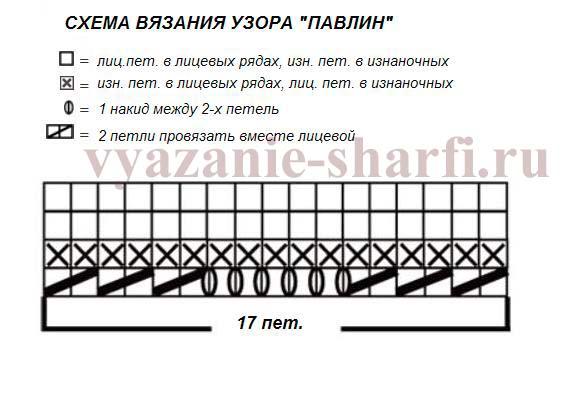 shema-vyazaniya-uzora-pavlin-spicami (574x393, 152Kb)