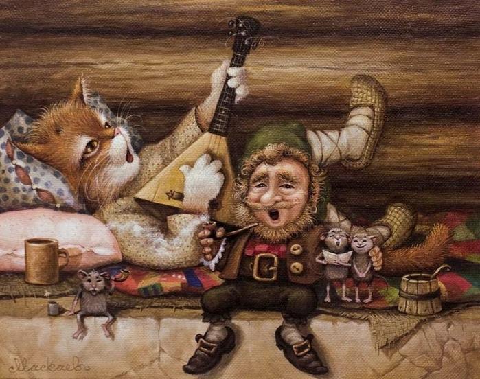 Добрые сказки художника Александра Маскаева - Пойми себя и других- я.ру