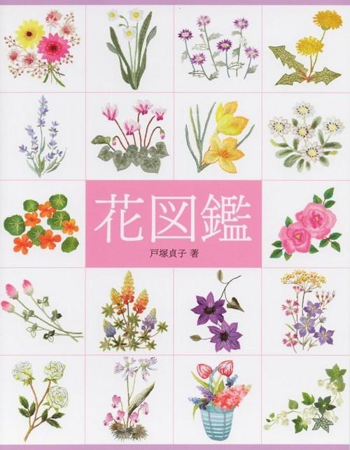 Японская книга по вышивке.