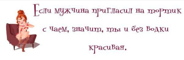 2014-01-10_163422 (633x209, 27Kb)