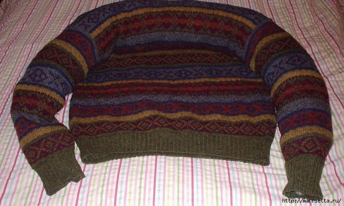 Кроватка для кошки из старого
