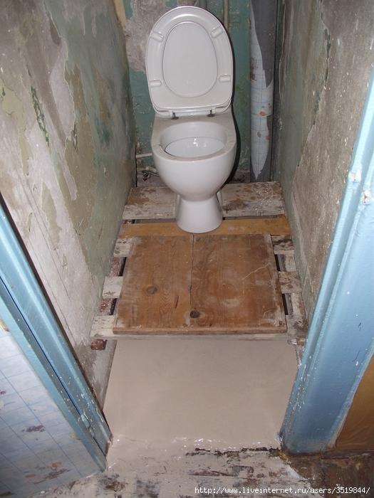 toilet2 (525x700, 270Kb)
