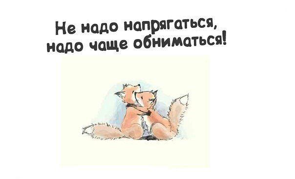 http://img1.liveinternet.ru/images/attach/c/10/109/710/109710539_TvvOY8cPgJ4.jpg