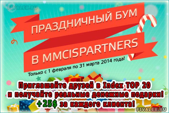 1391330184_MmcisPartners_586x394 (586x394, 87Kb)
